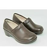 JBU Size 6 M Brown Cordoba Leather Clog Comfort Nursing Slip On Shoes - $30.39