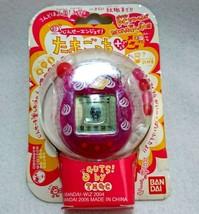 Bandai Super Life Enjoy Tamagotchi Plus Clear pink parfait E43 2006 from... - $469.99
