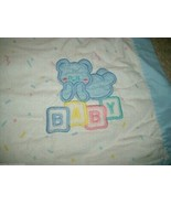 36 24 VINTAGE CUDDLE TIME BABY BLUE BOY TEDDY BEAR SHEET BEDDING BLANKET... - $55.17