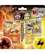 Pokemon card game XY BREAK Battle strengthening set flame / lightning - $28.31