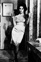 Elizabeth Taylor Butterfield 8 Seductive 18x24 Poster - $23.99