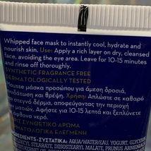 Korres Hydra Biome Probiotic Superdose Mask 20mL image 4