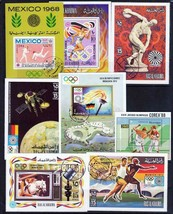 OLYMPIC GAMES from ARABIA collection x10 S/s used/CTO SPORTS, FENCING - $3.87