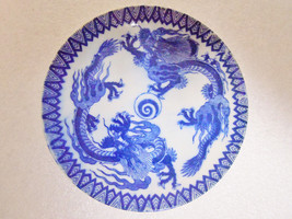 vintage plate asian dragon phoenix  5 inches - $7.85