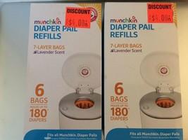 Munchkin Diaper Pail Refills Arm&Hammer Lavender Scent 6 Bags Lot-2  - $18.80