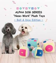 "Alpha Dog Series - ""Nose-Work"" IQ Interactive Treat Dispensing Plush Toys - $12.99+"