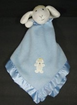 Blankets & Beyond Blue LAMB Lovey & Security Blankee Nunu Satin Trim B169 - $50.14 CAD
