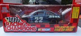 Ward Burton #22 MBNA Mascard 1996 Pontiac Grand Prix 1/24 Scale Diecast ... - $19.88
