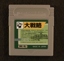 Daisenryaku (Nintendo Game Boy GB, 1989) Japan Import - $7.67