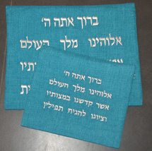 Tallit Tefillin Bag Case Set Turquoise Blue Linen Silver Embroidery Judaica     image 4