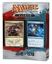 """*Magic: The Gathering Duel deck """"rapid vs cunning"""" Japanese version - $34.93"""