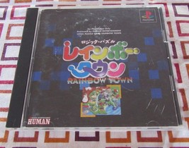 Logic Puzzle Rainbow Town Sony PlayStation 1 Japan Import US seller - $7.91