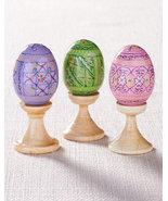 Easter Egg Trio - $31.95