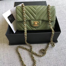 AUTH CHANEL ARMY GREEN CHEVRON LAMBSKIN LARGE MINI 20CM RECTANGULAR FLAP BAG NEW