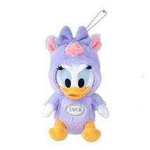 Daisy Duck Plush Doll Badge Pig 2019 New Year Tokyo Disney Limited Japan - $51.41