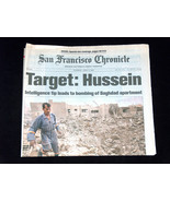 Guerra San Francisco Chronicle Aprile 8, 2003 con Saddam Hussein Iraq Gi... - $45.52