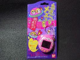 Tamagotchi Mesutchi Pink BANDAI Super Rare Japan - $43.93