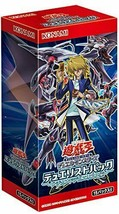 *Yu-Gi-Oh OCG Duel Monsters Duelist Pack - Legend Duelist Hen - BOX - $24.25