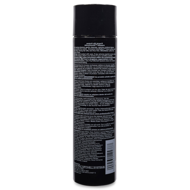 Awapuhi shampoo4377  1