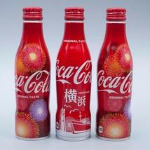 Yokohama & 2 Hanabi 2018 Coca Cola Aluminum Full bottle 3 250ml Japan Limited - $33.66