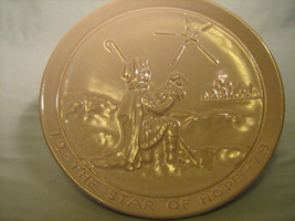 [Y7/Z185] Frankoma Christmas Plate 1979 The Star Of Hope - $5.58