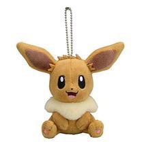 Pokémon Plush Keychain Eevee Sit - $55.75