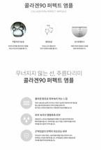 RIRUA - Collagen Perfect 50ml 90% Ampoule Lavender Oil Skin Care Korean cosmetic image 2