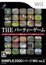 Simple 2000 Series Wii Vol. 2: The Party Game [Japan Import] [Nintendo Wii] - $48.33
