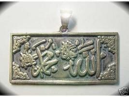 Nice Islam Muslim Islamic Allah Charm Jewelry Muhammad - $16.34