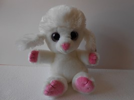 Keel Toys 20cm Sparkle Pets [Dog] - $7.39