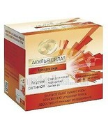Shark power shark retinol sandalwood and wheat germ oil cream for combin... - $12.20