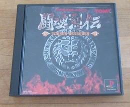 Toukon Retsuden Shin Nihon Pro Wrestling Sony PlayStation Japan Import - $9.89