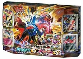 Pokemon XY Super Legend Card Game Set, 60 Pack, Japanese Version - $77.38
