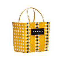 Authentic MARNI MARKET Woven Charity Basket Shopping Tote Bag - LIMITED ... - $2.095,85 MXN