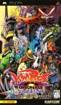 Vampire Chronicle: The Chaos Tower Japan Import (Sony PSP, 2004) - Japanese... - $19.79