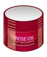 BioFresh REGINA FLORIS Eye Contour Lifting Cream 30ml With Natural Rose Oil - $11.74