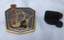 Disney Pin, Black Pearl, Pirates of the Caribbean - At World's End Collectible - $11.49
