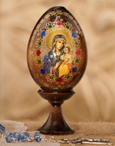 Perpetual Help Icon Egg