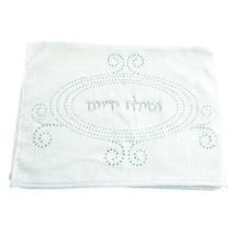 2 Hand Towel Judaica Silver Embroidery Crystals Shabbath Holiday Netilat Yadayim image 3