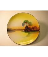 Chikaranachi Lusterware Hand Painted Saucer Small Plate Japan - $7.58