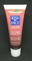 Kiss My Face Chinese Botanical Ultra Moisturizer 4oz Body Lotion Discont... - $27.56