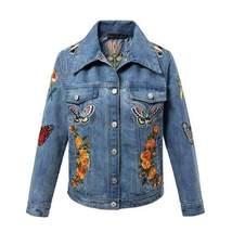 Basic Embroidered Animal Pattern Women Denim Jacket - $80.32+