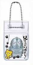 Fullmetal Alchemist Paku Paku Figure Keychain Alphonse Alphonse Elric - $19.99