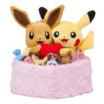 Pokemon Center Original Plush Doll Season Pikachu & Evey Winter - $69.19