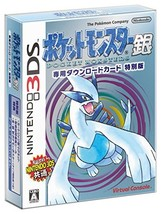 ????????? ? ?????????????? - 3DS [video game] - $60.05