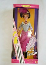 Barbie French Dolls of the World Collector Edition Caucasian 1996 Mattel 16499 - $14.84