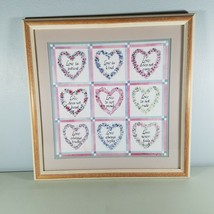 "Home Interior Framed Picture Love Is Neutral Matted 17.5"" Square - $27.99"
