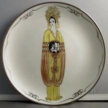 House of Erte Limited Edition Plate HA5379 Plum Blossom - $24.75