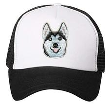 Husky Dog Hat Adjustable Cap (Trucker) - $17.05