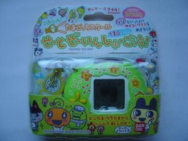 BANDAI Tamagotchi School Seto Zein Shugotchi S04 Green Pet Game 2006 New Unopend - $89.99